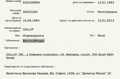 Capture_decran_2012-03-30_a_10.21.45