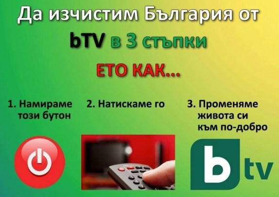 Capture_decran_2012-06-17_a_23.34.08