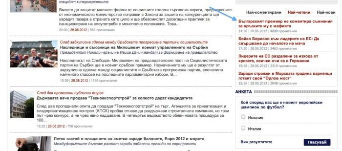 Capture_decran_2012-06-29_a_10.55.26
