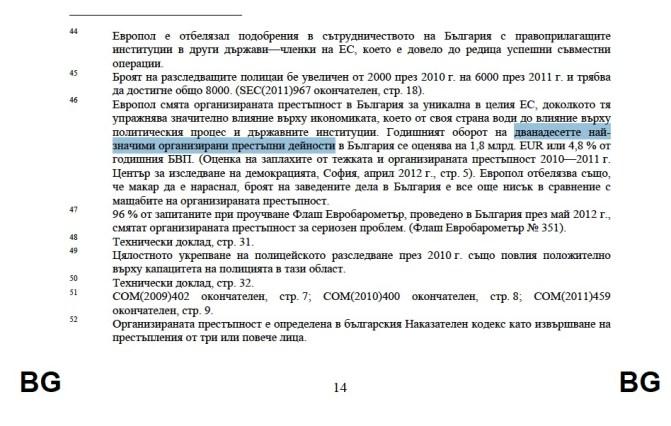 Capture_decran_2012-09-04_a_15.13.36