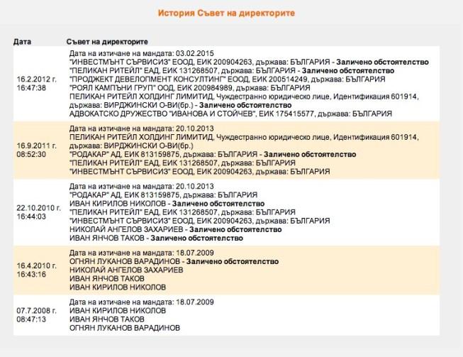 Capture_decran_2012-10-21_a_22.15.47