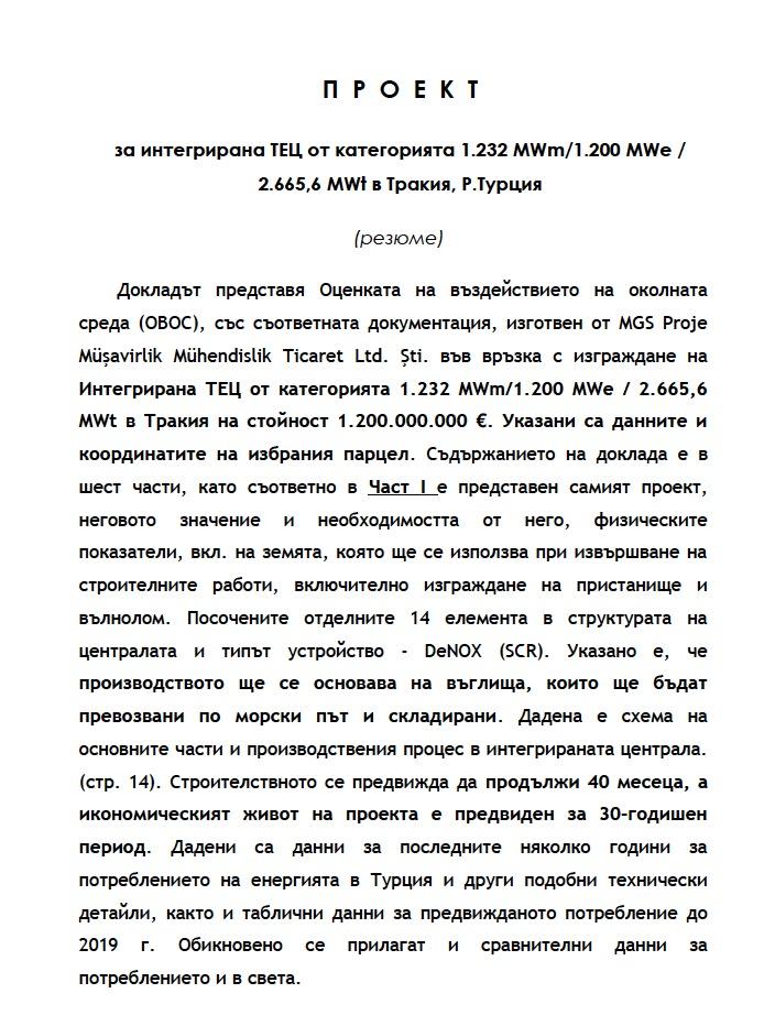 Capture_decran_2012-11-11_a_15.04.23