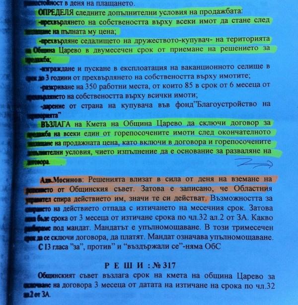 Capture_2013-10-21_a_14.05.01