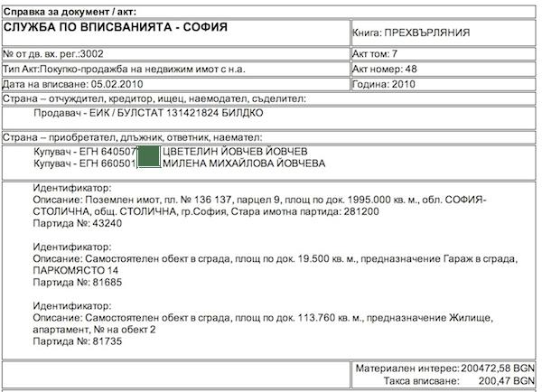 Capture_2014-01-12_a_14.12.33