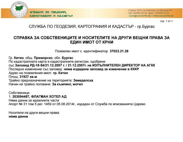 "Partner of Bulgarian Drug Lord Dug Dunes at ""Kiten"" Camping Site"