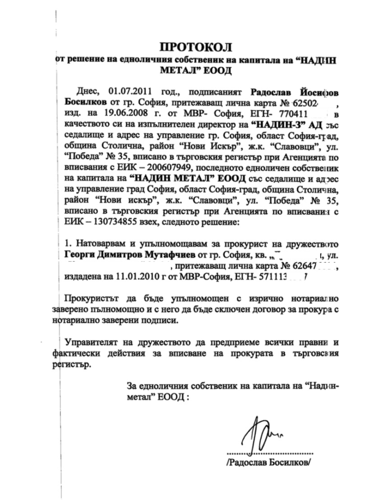 prokura-bosilkov-mutafchiev