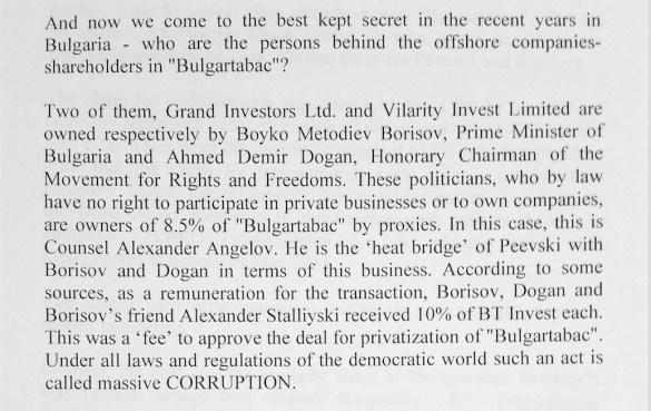 "Letter to the US Embassy Exposes ""Bulgartabac"" Scheme, Featuring Boyko Borisov, Ahmed Dogan and Delyan Peevski"