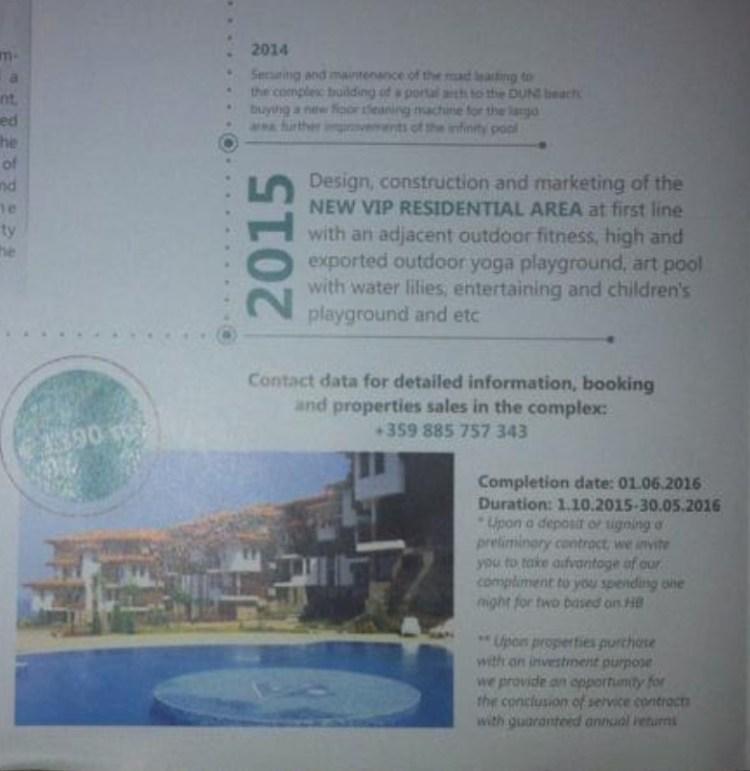 Реклама на ГБС за разширяването на комплекса св. Тома. Строежът трябва да започне на 1 октомври.