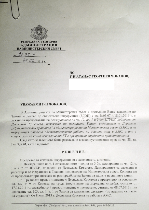 "Clad in ""Scervino"" Lady from ""Yaneva Gate"" Became State Servant under Borisov's Rule"