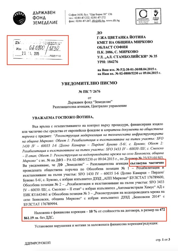After an investigation of Bivol in violations and enrichment in State Fund Agriculture (SFA)  SFA Official Is Dismissed – System Remains in Captivity