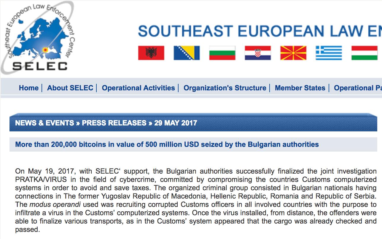 """МВР и Прокуратурата бламираха """"Балканския Европол"""" за иззетите над 200 000 биткойни"""