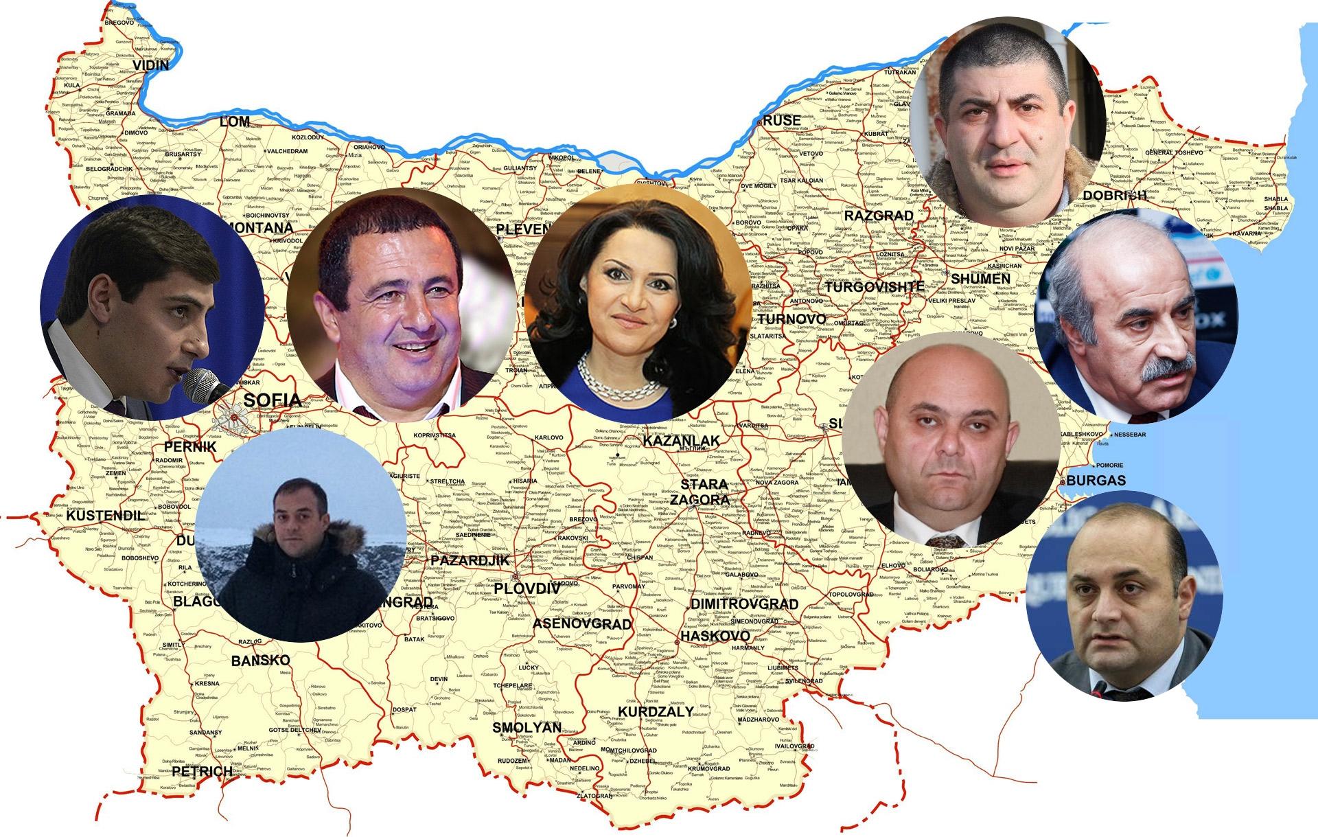 Собственост на арменски длъжностни лица и техни роднини в български компании и недвижими имоти