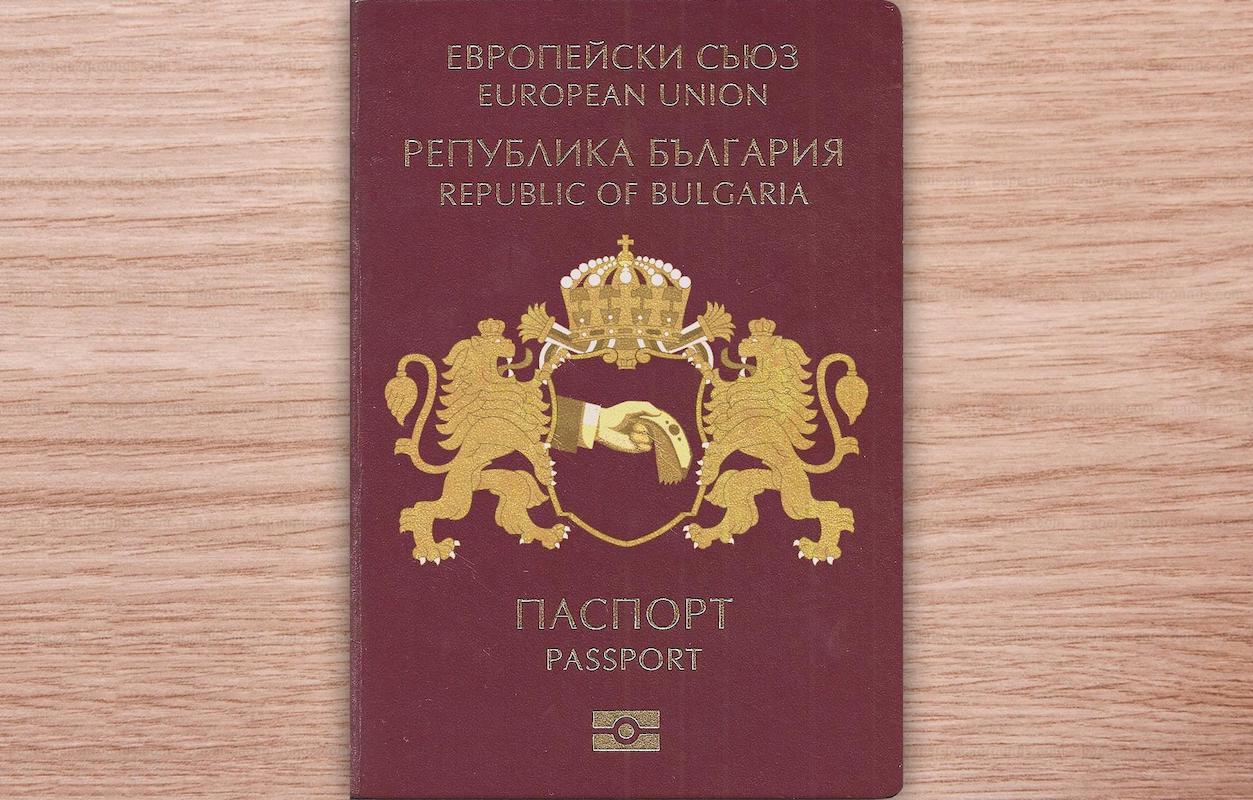 Европейский паспорт. Дешево