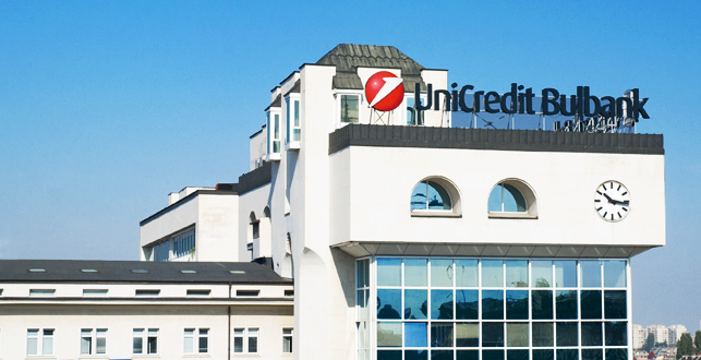 2010 Central Bank Report Reveals Serious Violations in Unicredit Bulbank