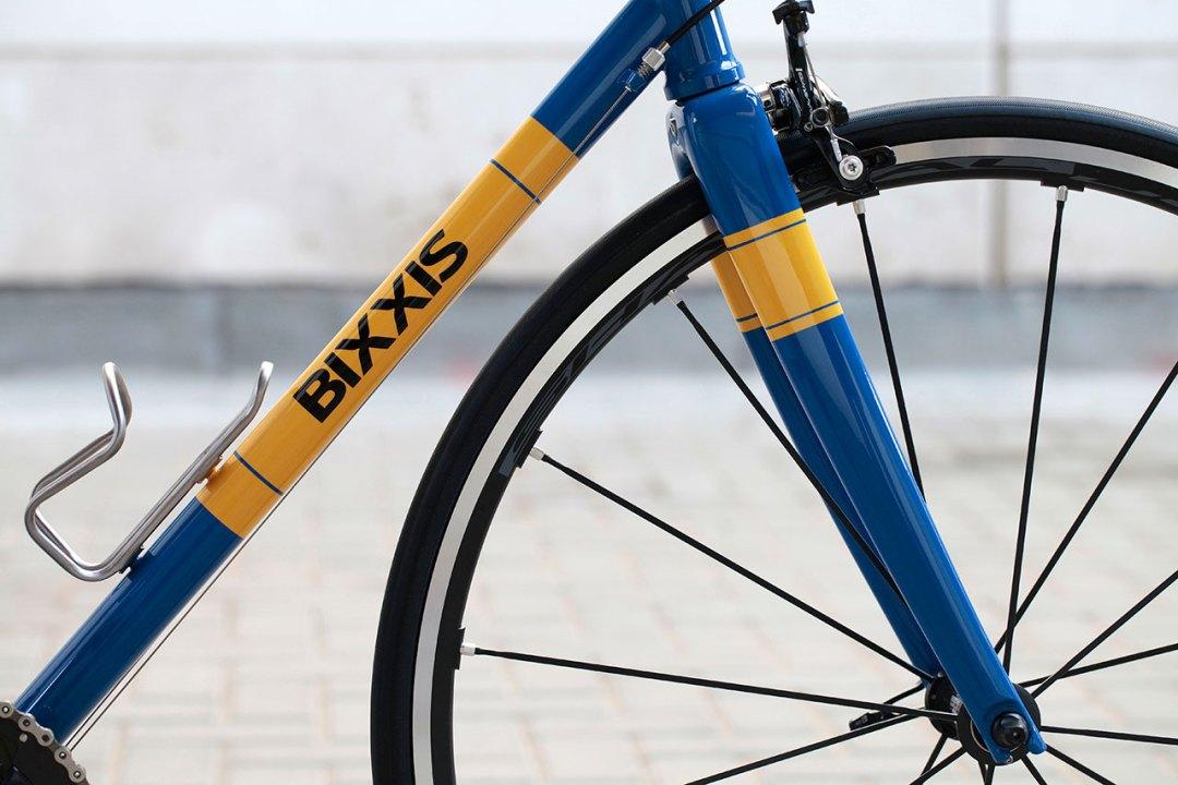 bixxis-prima-bike-04