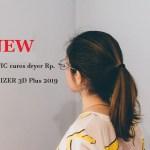 ホリスティックRp.とレプロナイザー3D Plus|2019最新モデルの特徴や違いを考察