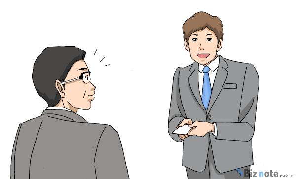 名刺を差し出す営業職の男性