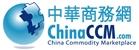 ChinaCCM Logo