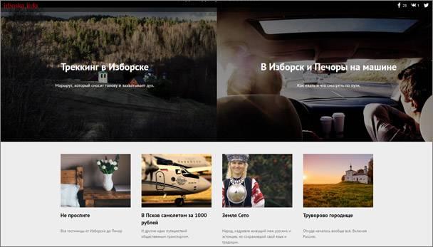 Irboska.info