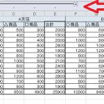 【エクセルの基本】グループ化で大きな表を折りたたむための3つの手順