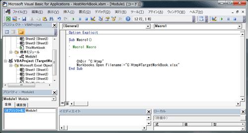 VBA_ファイルを開く_4