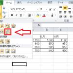 【エクセルの基本】貼り付けオプションで行列入れ替えをしたいときの手順4つ