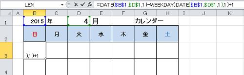 エクセル_カレンダー_3
