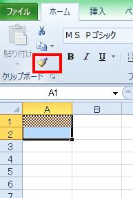 エクセル_網掛け_5