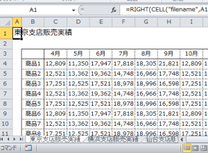Excel_シート名_5