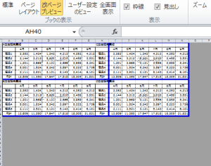 Excel_改ページ_3