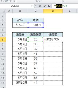 Excel_固定_3