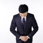 ビジネス文書でのお詫び文の書き方5つのポイント