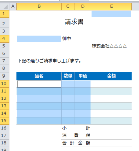 Excel_マクロ_3