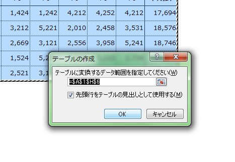 Excel_表_3