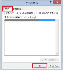 エクセル_重い_2