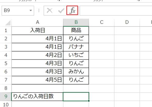 エクセル_文字列_検索_1