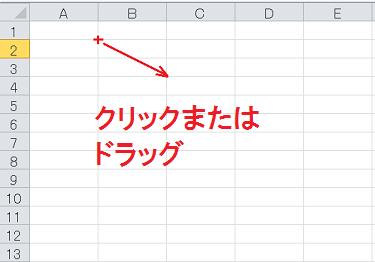 エクセル_マクロ_ボタン_2