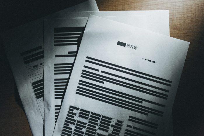 5W1Hで書く作業報告書7つのポイント
