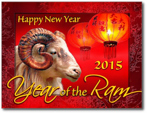 2015-chinese-new-year-ram