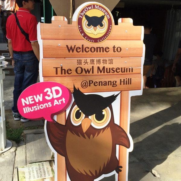 The-Owl-Museum