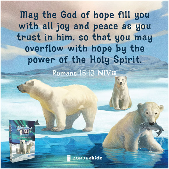 May the God of Hope fill you with all joy and peace