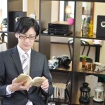 【書評】『お金を稼ぐ勉強法』は年収2000万円を実現するためのアウトプットを意識したビジネスマンに最適な勉強法