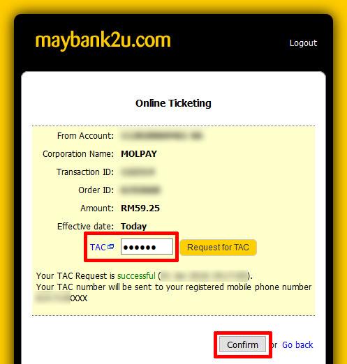 Maybank TAC 入力