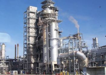 Aliko Dangote Oil Refinery
