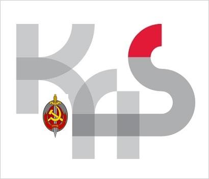 Bolszewickie przesłanki braku rejestracji i wykreślenia podmiotu jako podatnika VAT