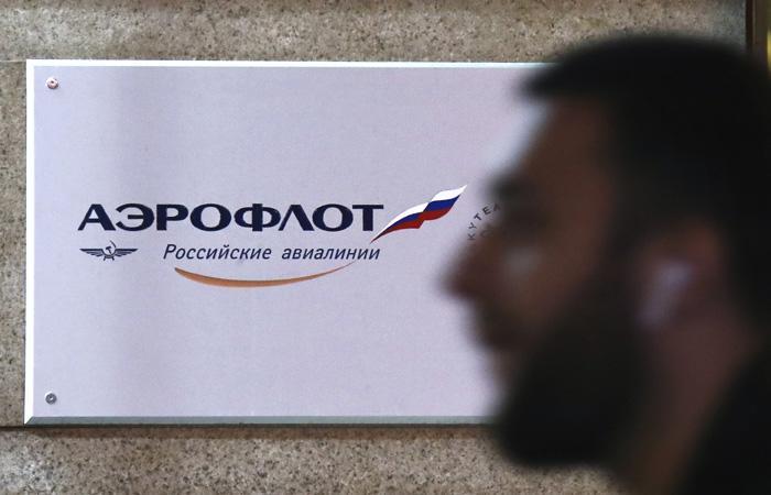 """""""Aeroflot"""" obniżył pensje kadry kierowniczej o 40%"""