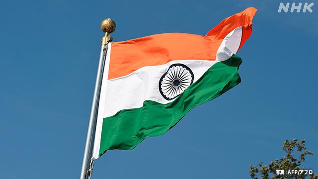 Wzrost PKB w Indiach ujemny po raz pierwszy od 40 lat. Przez pandemię wyniósł -7,3%
