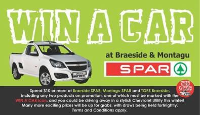 spar win a car