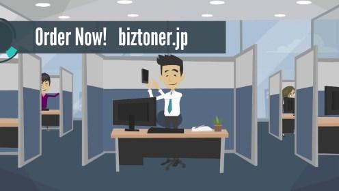 Order now! biztoner