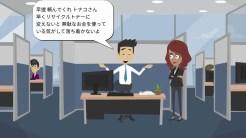 早速、頼んでくれトナコさん。早くリサイクルトナーに変えないと無駄なお金を使っている気がして落ち着かないよ。